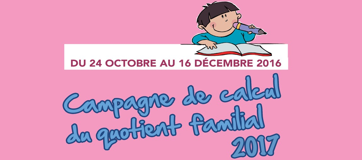 Calcul du Quotient familial 2017